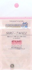 ヘッジホッグスタジオ プレミアムベアリング SHG-740ZZ -D551