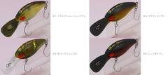 ムカイ フィッシング ハイサイド MR F ドライブカラー(Mukai Fishing Hi-Side MR F DLIVE Color)-G503