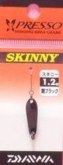 プレッソ スキニー 1.2g 艶ブラック-B690
