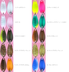 Ryo Lure Craft FATアルミスプーン 0.45g-G474