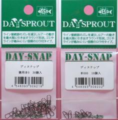ディスプラウト ディスナップ 10個入り (DAYSPROUT DAY-SNAP)-G717