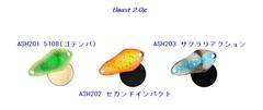 アールグラット ビースト 2.0g アングラーズ セレクト (AALGLATT Beast Angler's select)-G514