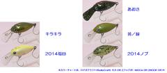 ロデオクラフト(RodioCraft) モカ SR 2フック(FⅡ) (MOCA SR 2HOOK SR FⅡ)-G749