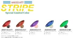 【数量限定】アールグラット FAT SPOON AGT 0.45g ストライプ(AALGLATT FAT SPOON AGT STRIPE)-G511