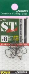 ヤリエ No.731 STフック(エスティーフック) ナノテフ 平打ち-E373