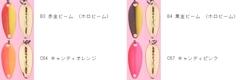 ヤリエ ティーロール (T-Roll) 0.8g ゴールドベース-E905