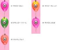 ムカイ フィッシング ペレスプ・バンプ 1.0g 有頂天カラー-C863