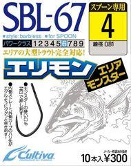 オーナーばり カルティバ SBL-67 エリアモンスター サイズ6-A614