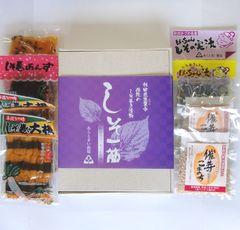しそ巻漬物と催芽玄米セット