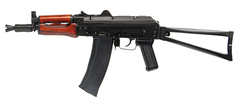 【取寄・ガス漏れ永久保証付】GHK AKS74U GBB ガスガン ガスブローバック