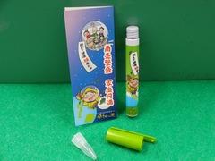 緑色No.98 好きだっ茶(七福神)