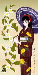 005 茶の花に番傘