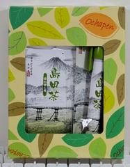 島田茶セット