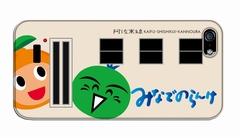 送料無料【カバ鉄】阿佐海岸鉄道 ASA301(側面)スマートフォンケース  072
