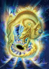 ポストカード:八方の龍