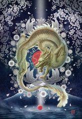 ポストカード・日本の龍
