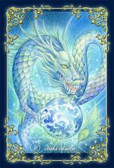 ポストカード:青き龍