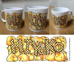 ひよこマグカップ