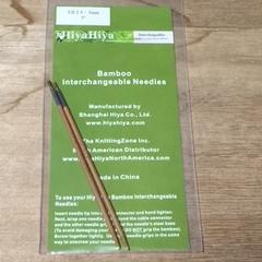 5竹 付け替え 針 単品