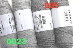 Jawoll Uni 50g   0023 薄いグレー