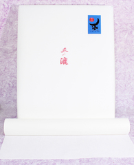 Calligraphy Paper (Large)