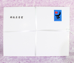 Calligraphy Paper (Thin)