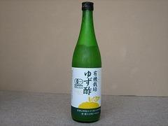 有機ゆず果汁 720ml