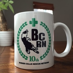 10周年記念マグカップ