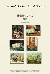 静物画(2)