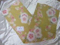 【女物浴衣(黄色系-2)全11タイプ】販売 ★N75