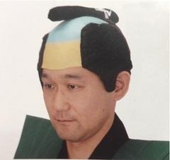 【侍風・かつら】 ★N137-OP