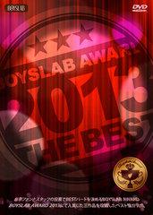 【DVD】BOYSLAB AWARD 2013 THE BEST