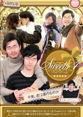 【DVD】Sweets4