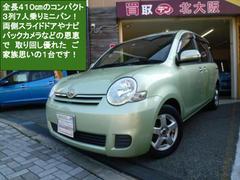 トヨタ シエンタX-LTD 3列7人乗り 純正HDDナビ地デジ Bカメラ パワースライドドア