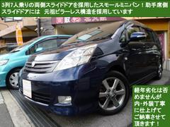 トヨタ アイシスプラタナGエディション 3列7人乗り 社外SDナビ地デジTV+DVD再生+ETC+Bカメラ 両側パワスラドア