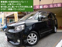 トヨタ VOXY ZS 純正HDDナビ+地デジTV リア席モニター BKカメラ 両側パワスラ キセノン