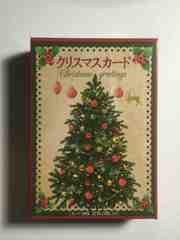 クリスマスカード①