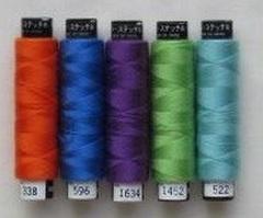 MIRO刺繍糸 5本セットB