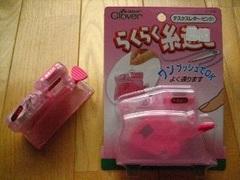 らくらく糸通し(デスクスレダー) ピンク
