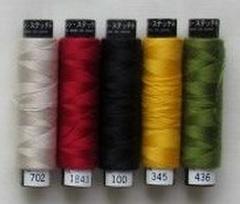 MIRO刺繍糸 5本セットC