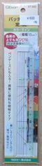 パッチワーク定規(15cm)