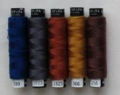 MIRO刺繍糸 5本セットA