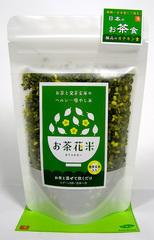 お茶花米150g 2袋