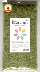ほうれん草米  1kg