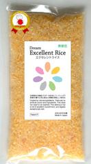 にんじん米 1kg