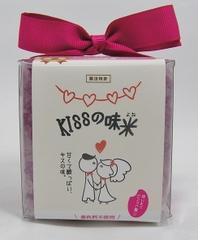 Kissの味米2個