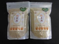 超玄米1kg2袋
