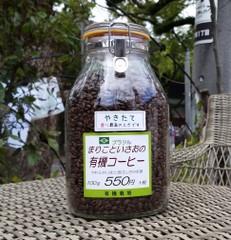 ブラジル産 まりこといさおの有機コーヒー 100g