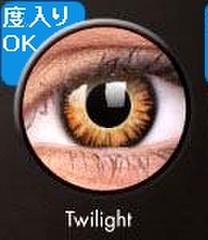 極太ふちあり茶金コン【Crazy Lens Twilight】コスプレ専用カラコン2枚セット