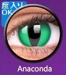 緑色猫目コン【Crazy Lens Anaconda】コスプレ専用カラコン2枚セット